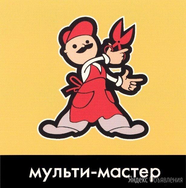 Ювелир - Сырьё и производство, фото 0