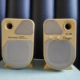 Компьютерная акустика - Активные колонки YS-280 Amplified Speaker System, 0