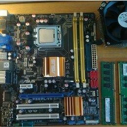 Прочие комплектующие - Набор для Апгрейда плата 775 + 4 ядра + 4Гб памяти, 0
