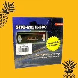 Аксессуары - Радар-детектор Sho-Me R-500, 0