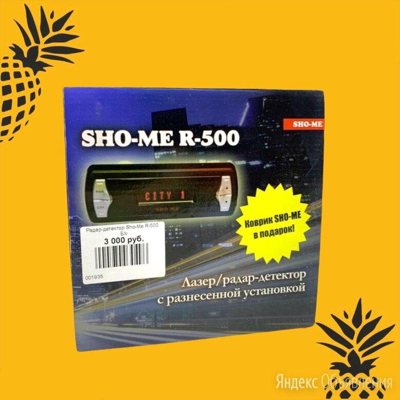 Радар-детектор Sho-Me R-500 по цене 3000₽ - Аксессуары, фото 0