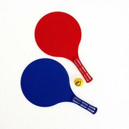Ракетки - Ракетки теннисные с мячиком арт.У774, 0