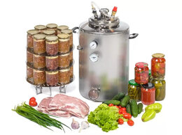 Аксессуары для готовки - Автоклав Wein, 42 литра, 0