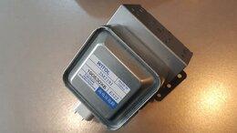Аксессуары и запчасти - Магнетрон для микроволновой печи WITOL 2M219 J, 0