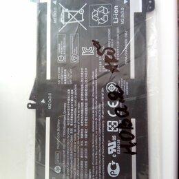Аккумуляторные батареи - Аккумуляторная батарея, 0