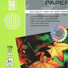Бумага и пленка - Фотобумага Cactus  A5 170 g/m2 матовая односторонняя., 0