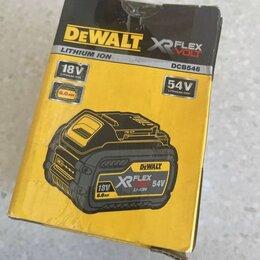 Аккумуляторы и зарядные устройства - Аккумулятор DeWALT DCB546 Li-Ion 18В/54В 6 А·ч, 0