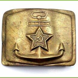 Военные вещи - ПРЯГА ВМФ СССР флот якорь звезда бляха пряжка, 0