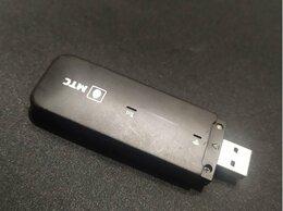 3G,4G, LTE и ADSL модемы - МТС 872FT 3G/4G/LTE Wi-Fi USB-модем, 0