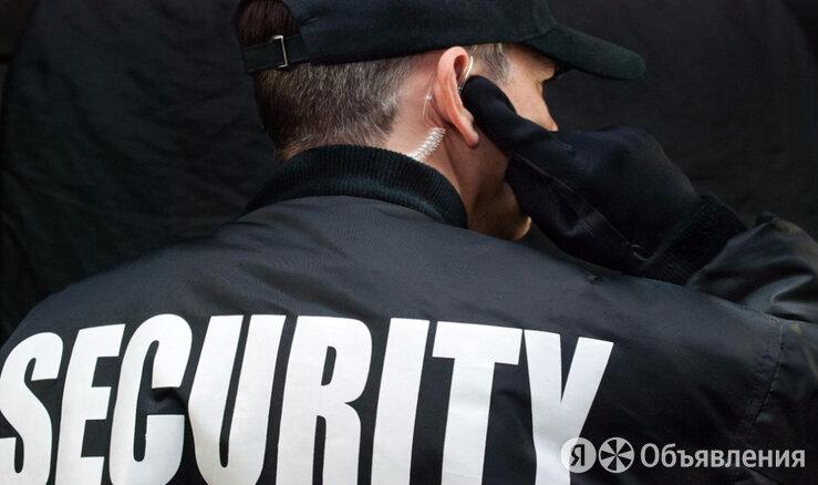 Охранники (ул. Портовая, 55)  - Охранники, фото 0