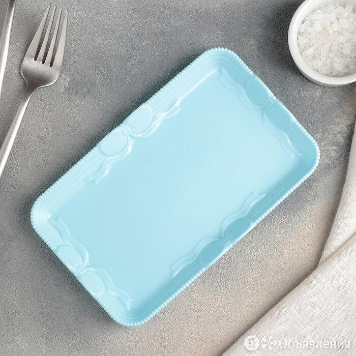 Тарелка прямоугольная «Бантик», 18,5×11×2 см, цвет МИКС по цене 177₽ - Тарелки, фото 0