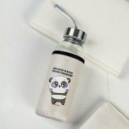 Украшения на тело - Бутылка для воды в чехле Можно я буду твоей пандой, 0