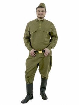 Военные вещи - Гимнастерка солдатская к 9 мая +, 0