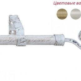 Карнизы и аксессуары для штор - Карниз ков.раздвижной d16/19мм,1,6-3,0 1-но ряд.лукка т/у белое-зол, 0