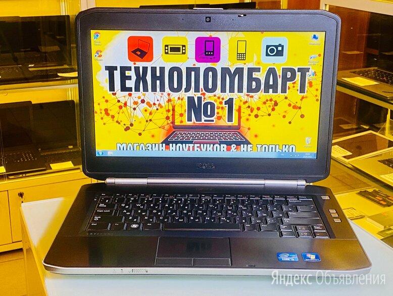 """14""""Бизнес Класс Dell Latitude i5(3Ghz) /4Gb/500Gb по цене 13990₽ - Ноутбуки, фото 0"""