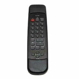 Системы Умный дом - Пульт для Hitachi CLE-924, 0
