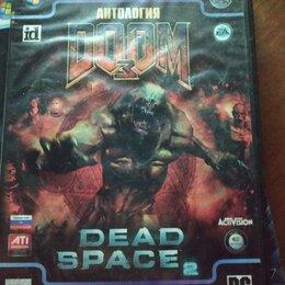 Игры для приставок и ПК - Doom 3 Антология, 0