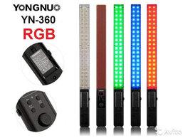 Осветительное оборудование - RGB Осветитель Видеосвет Yongnuo YN360 LED, 0