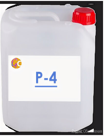 Растворитель (5 л.) Р-4 ГОСТ 7827-74 по цене 495₽ - Растворители, фото 0