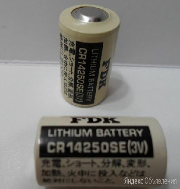 Элемент питания FDK CR14250SE (литиевый, 3V) по цене 550₽ - Аксессуары и запчасти для оргтехники, фото 0