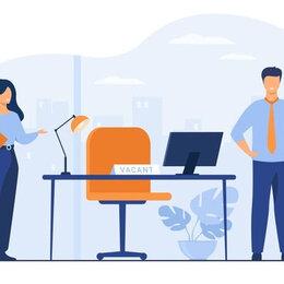 Менеджеры - Сотрудник на обработку клиентских обращений, 0