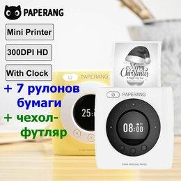 Принтеры чеков, этикеток, штрих-кодов - Мини принтер карманный портативный Paperang P2S 300dpi  (+ часы +чехол +бумага), 0