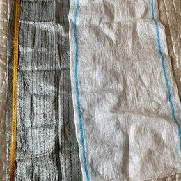 Упаковочные материалы - Мешок полипропиленовый б/у 102х55 см, 0
