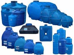 Баки - Емкости и баки пластиковые Aquaplast от 100 до…, 0