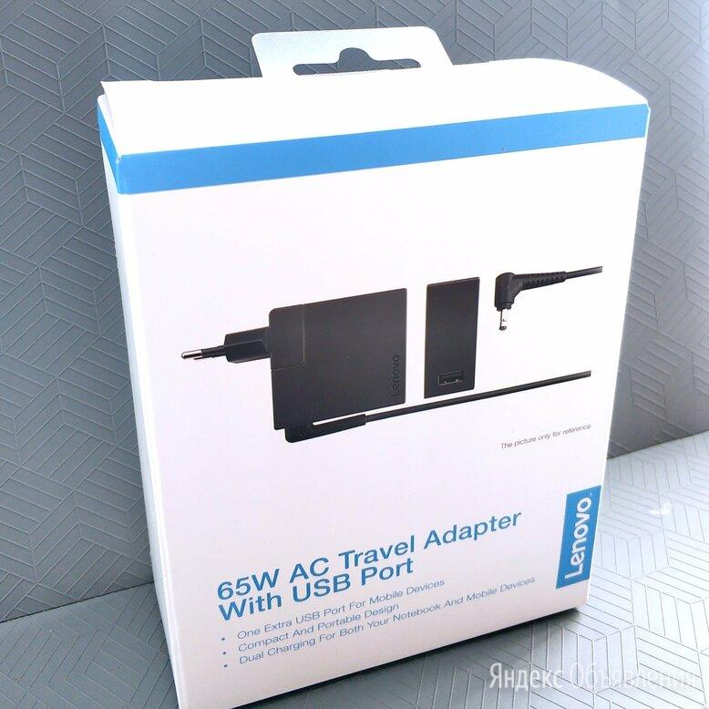 Блок питания Lenovo Ideapad 65W 3.25 A Travel+USB по цене 1850₽ - Блоки питания, фото 0