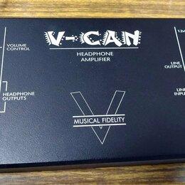 Усилители и ресиверы - Усилитель для наушников Musical fidelity V-CAN, 0
