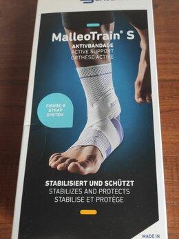 Приборы и аксессуары - Ортез для голеностопа MalleoTrain S, правый, р-р 3, 0
