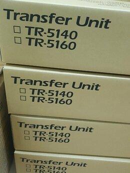 Запчасти для принтеров и МФУ - TR-5140 302NR93060 2NR93061 лента переноса…, 0