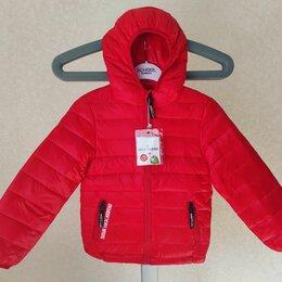 Куртки и пуховики - Новая Демисезонная Куртка р-р 110, 0