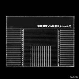 Аксессуары для проигрывателей виниловых дисков - Шаблон для настройки VTA и тонарма проигрывателя, 0