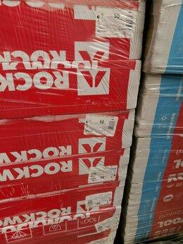 Изоляционные материалы - Базальтовая вата Роквул Фасад Баттс 100мм 1,2м2, 0