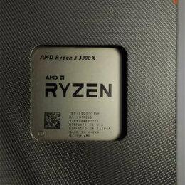Процессоры (CPU) - NEW AMD Ryzen 3 3300X 4 Core 8 Thread Processor 4.3 GHz Max, 0
