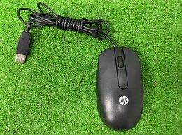 Мыши - Новая мышь USB HP, 0