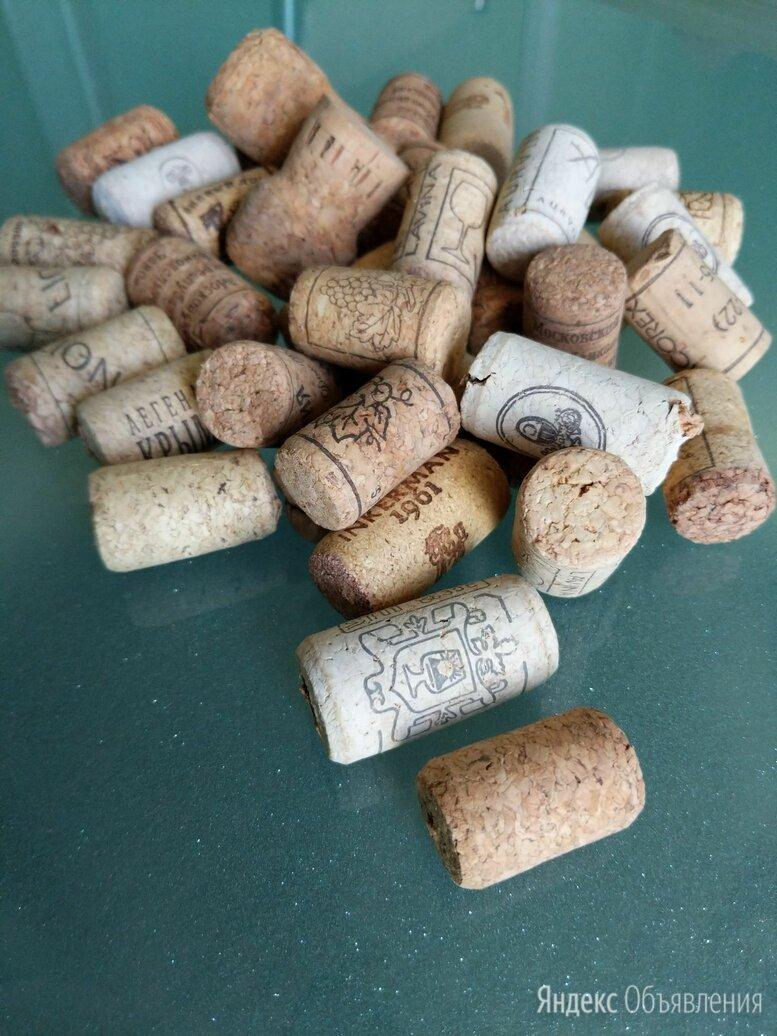 Винные пробки для рукоделия по цене 250₽ - Рукоделие, поделки и сопутствующие товары, фото 0