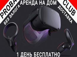 Очки виртуальной реальности - Oculus Quest 30 топ игр провод link Аренда на…, 0
