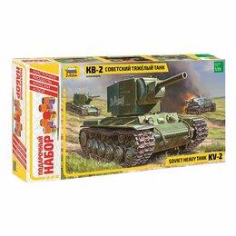 Рукоделие, поделки и товары для них - Сборная модель Советский тяжелый танк КВ-2…, 0