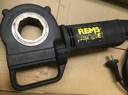 Резьбонарезной инструмент для труб - Резьбонарезной клупп REMS Amigo E, 0