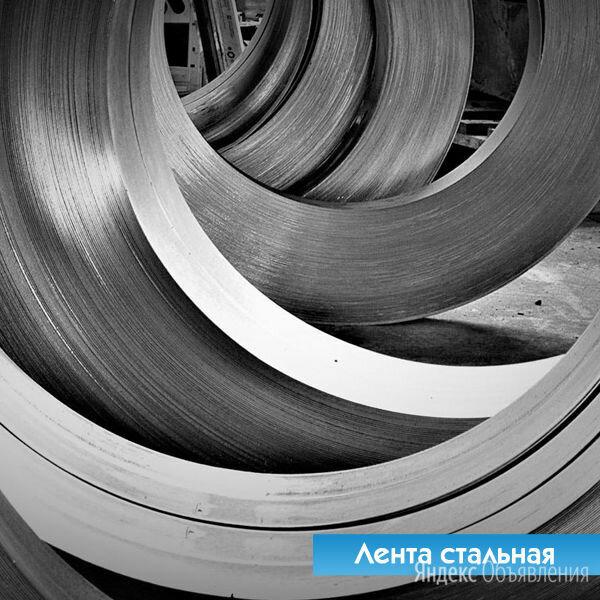 Лента стальная 0,5х400 мм 12х17н5м3 по цене 70₽ - Металлопрокат, фото 0