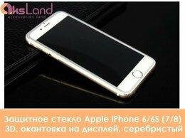 Защитные пленки и стекла - Защитное стекло Apple iPhone 6/6S (7/8) 3D,…, 0