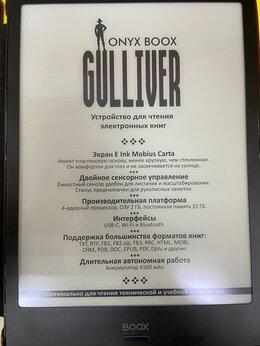 Электронные книги - Электронная книга Onyx Boox Gulliver, 0