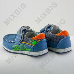 Туфли и мокасины - Мокасины для мальчиков Леопард, 0