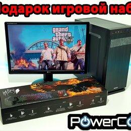 Настольные компьютеры - Core i3-3245 + MSI GT 1030 2Gb + SSD +Монитор 21.5, 0