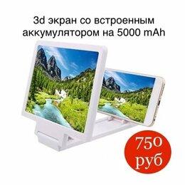 Дисплеи и тачскрины - 3D ЭКРАН, 0