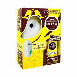 Бытовая химия - DO-RE-MI Комплект прибор + сменный освежитель Лимон, 0