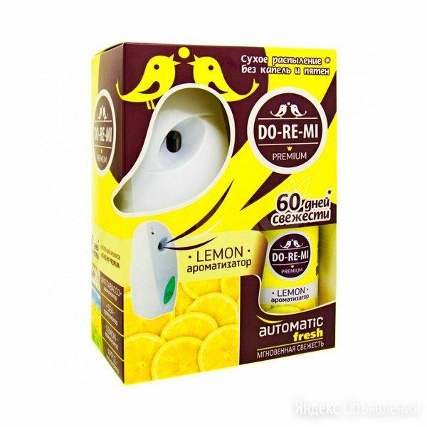 DO-RE-MI Комплект прибор + сменный освежитель Лимон по цене 890₽ - Чистящие принадлежности, фото 0