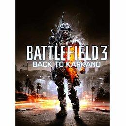 Видеофильмы - Battlefield 3. Back to Karkand (add-on) =DVD-box=, 0